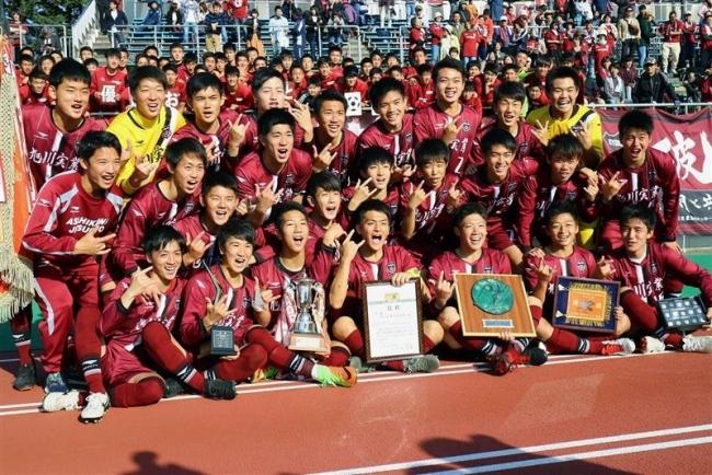 鳴海と斉藤の旭川実3年連続V、高校選手権サッカー