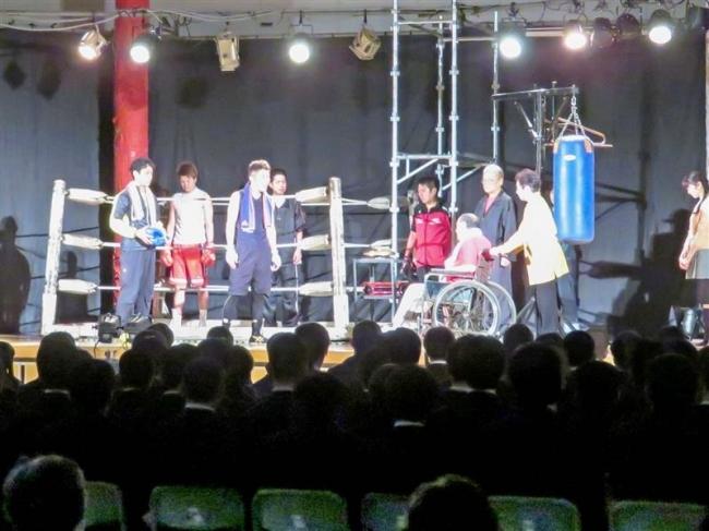 広尾高で芸術鑑賞会 180人が演劇楽しむ