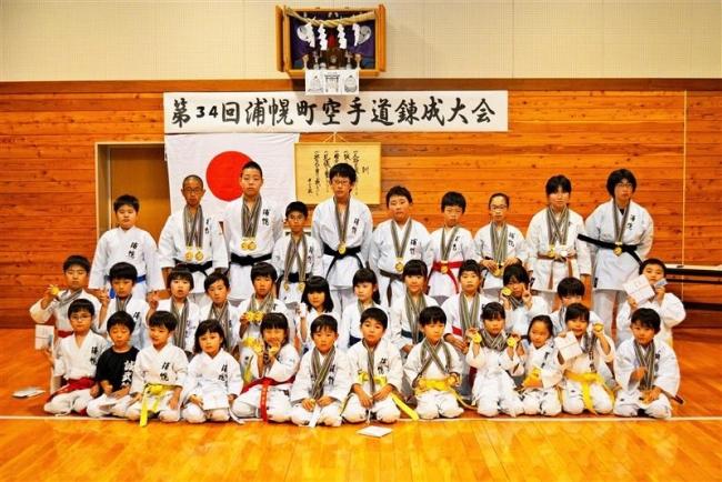 34人が形と組手で熱戦 浦幌町で空手大会