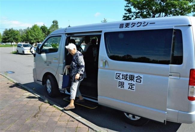 利用率は30% 音更の予約制乗合タクシー実証運行