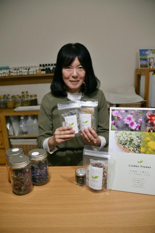 十勝産のハーブティー オーガニック原料で商品化 芽室 リンデンフラワー