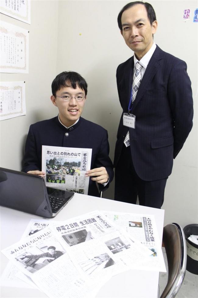 帯広北高新聞局の信太さん 1人で発行し、被災地も取り上げ