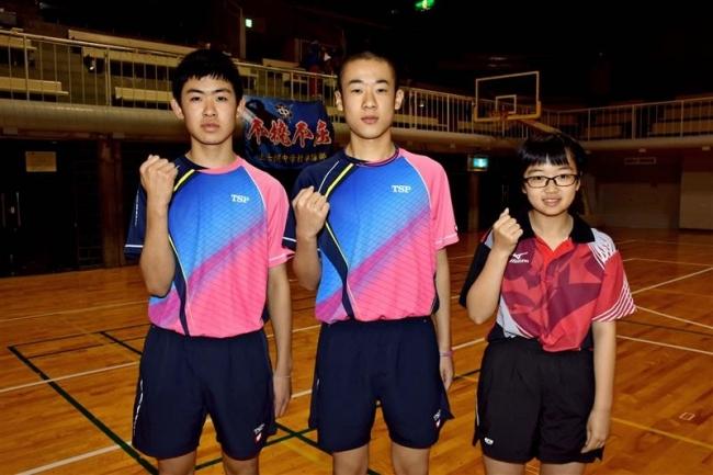千年、山崎、小林全日本選手権出場 卓球カデットの部
