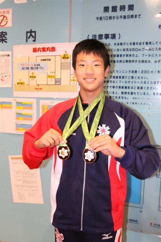 鴨田V、横山も2冠 全国障がい者スポーツ大会水泳