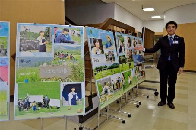 「なつぞら」魅力、写真で紹介 NHK帯広でパネル展