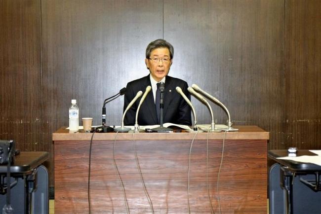 110億円の減収 北電2019年3月期決算