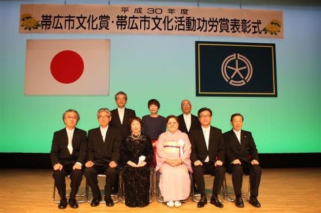 帯広市文化賞表彰式 受賞の酒井さん、山内さんが喜びの声