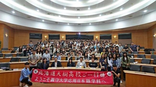 「異文化学んだ」 大樹高生が初の台湾見学旅行