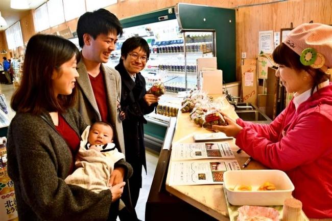 キウイ農家の渋谷さんがとかちむらで甘いキウイを販売