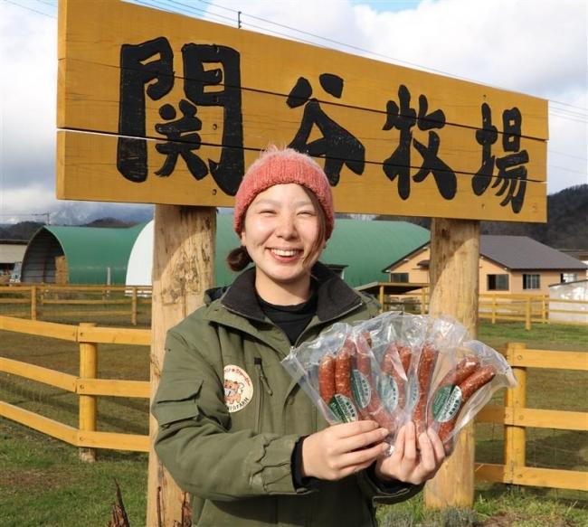 ジャージー牛のソーセージ発売 関谷牧場 新得