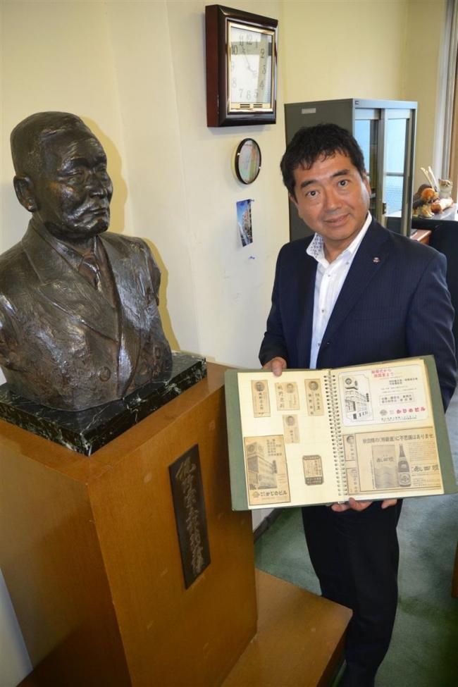 かじのビル 開業60年 婚礼事業の情報 募集 11日に式典