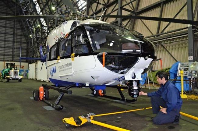 JAXAがヘリ運行支援システム実験 大樹