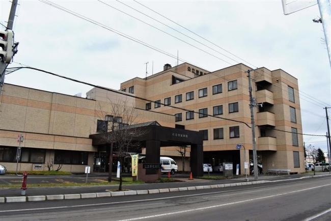 公立芽室病院産婦人科休診へ 来年3月末で
