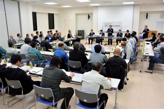事故防止に向け連携強化を 関係機関が推進会議