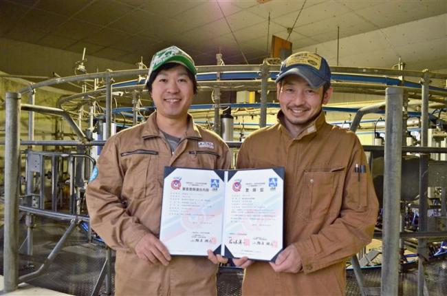 ISOで生乳価値向上 よつ葉と帯畜大 酪農家の取得支援