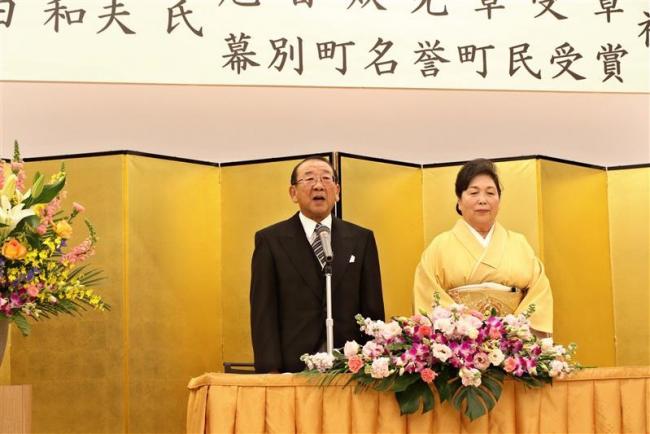 名誉町民、旭日双光章受章 岡田さんの祝賀会