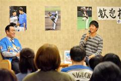杉浦投手も登場 日本ハム帯広後援会10周年記念選手交流会