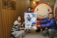 上士幌・ぬかびらスキー場 来月24日オープン 早割りクーポン発売