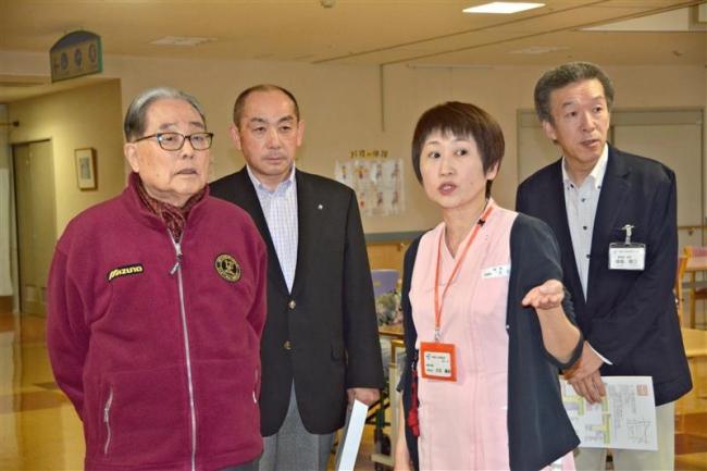 韓国のチャン・ミョンヒ氏が介護施設「あかしや」を表敬訪問 幕別