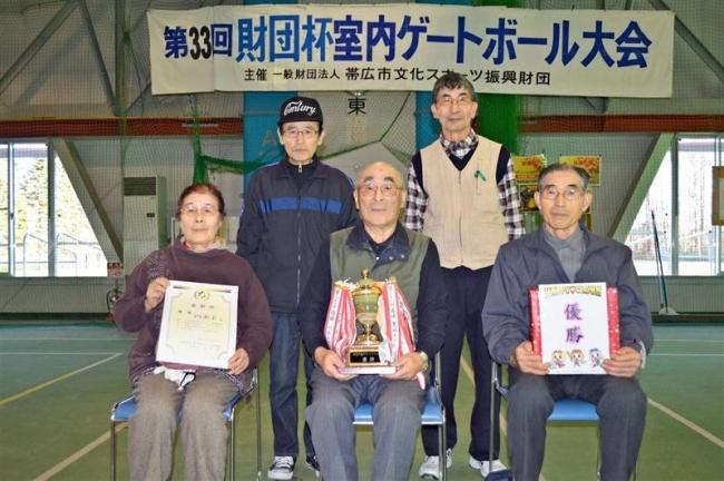川西Bが優勝 財団杯室内ゲートボール大会