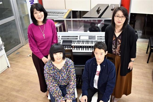 窪田ひかりさん、大志さん姉弟がエレクトーンの全国大会へ