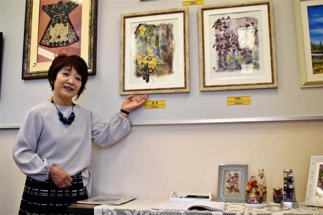 中村幸子さんの押し花展が開催中 帯広電信通郵便局