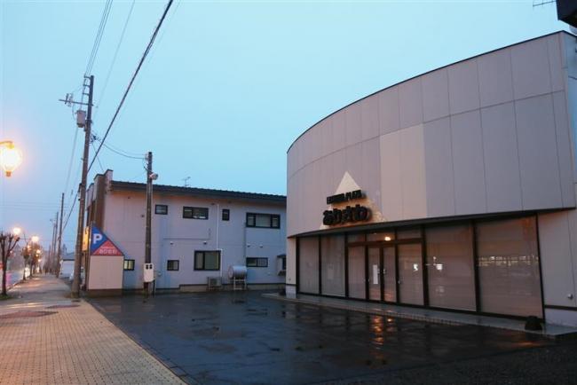 上士幌に起業支援拠点 交流や物販機能 町、空き店舗に
