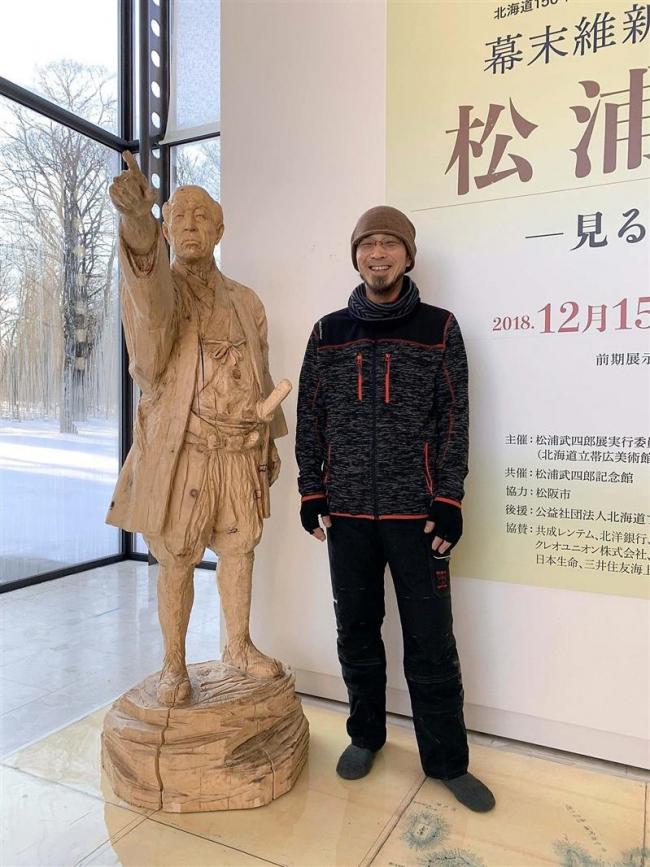 木彫りの武四郎像登場 帯広美術館