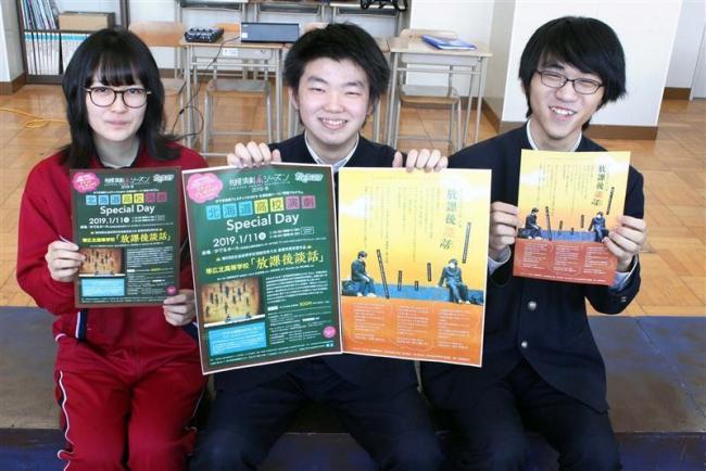 全道最優秀の帯北高演劇部 11日に札幌で引退公演