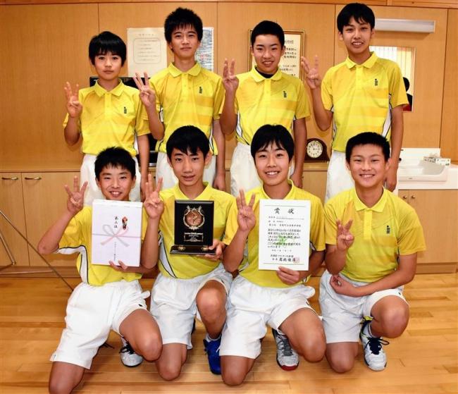 音更男子3位 道中学生団体対抗ソフトテニス大会