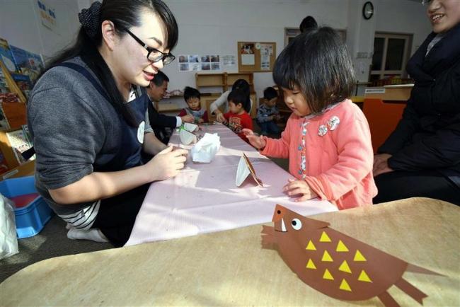 イノシシに笑顔 もっくん教室今年も盛況 児童会館で
