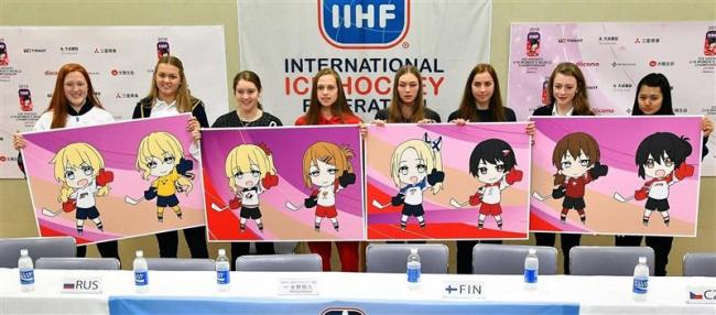 大会キャラ海外選手に大人気、女子U18アイホケ世界選手権