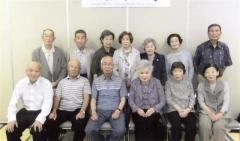 終戦の年卒業の士幌小同期会 46回目で終了