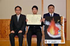 山久保さんの防火ポスター道知事賞に 池田