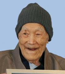 野中さん死去 世界最高齢