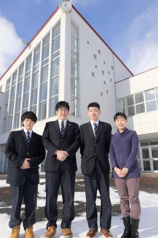 士幌高校に日本自然保護大賞