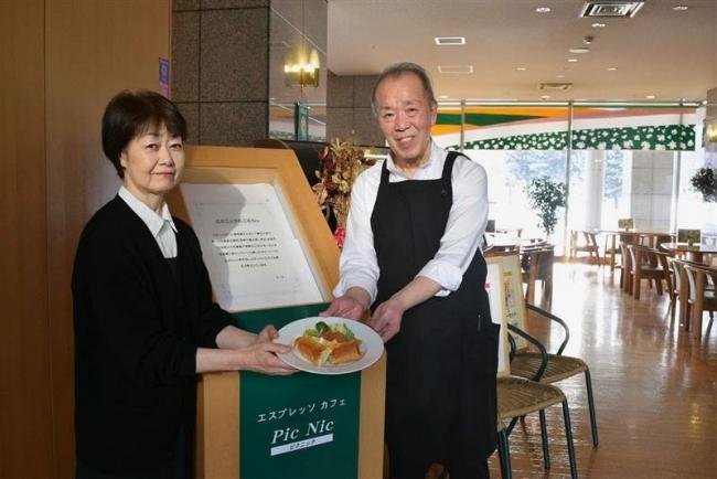 とかちプラザのカフェ「Picnic」 3月末で閉店