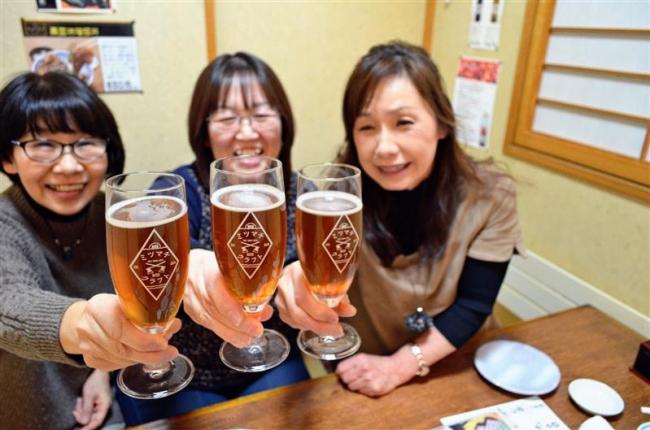 エゾヤマザクラのクラフトビール販売 本別