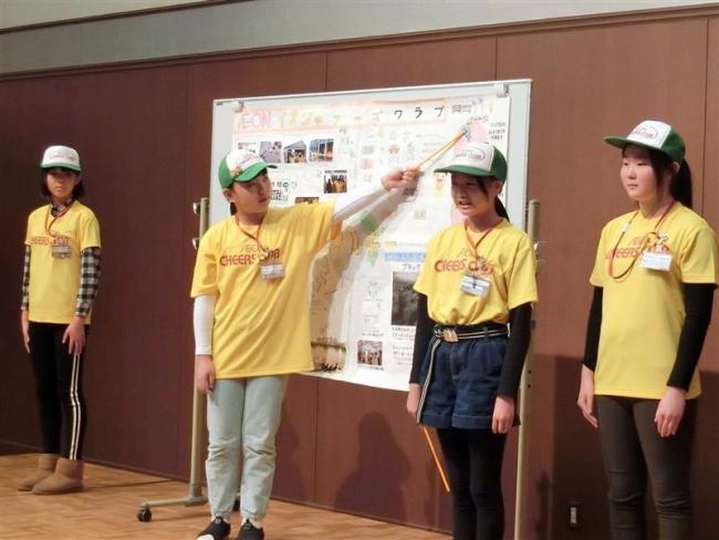 環境学習発表、イオン道東予選で帯広チーム、バイオガス発電など