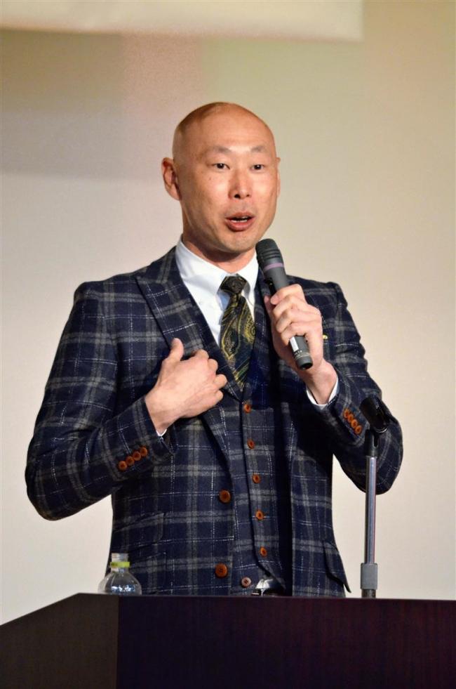 広尾 元日本ハム森本稀哲さんが講演