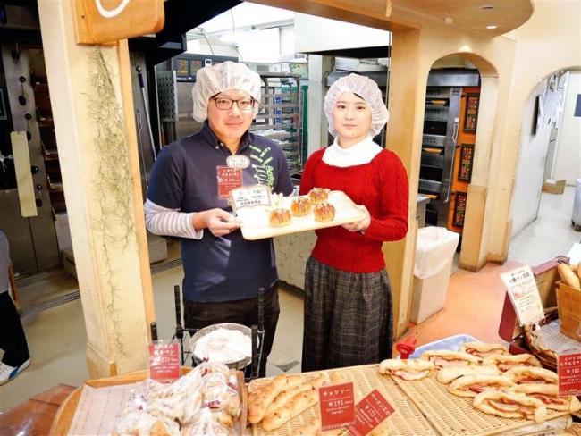 農協青年部らが開発のパン販売、生産者ら自ら売り子体験