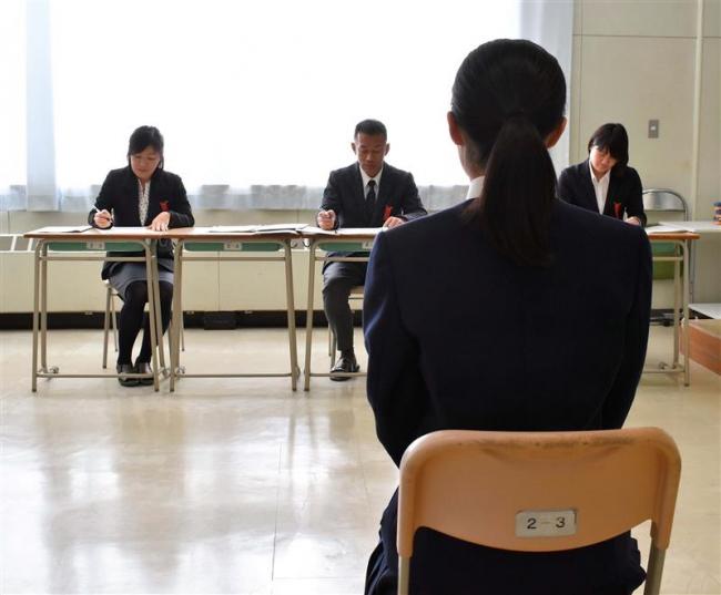 入学目指して面接に臨む 管内公立校で推薦入試