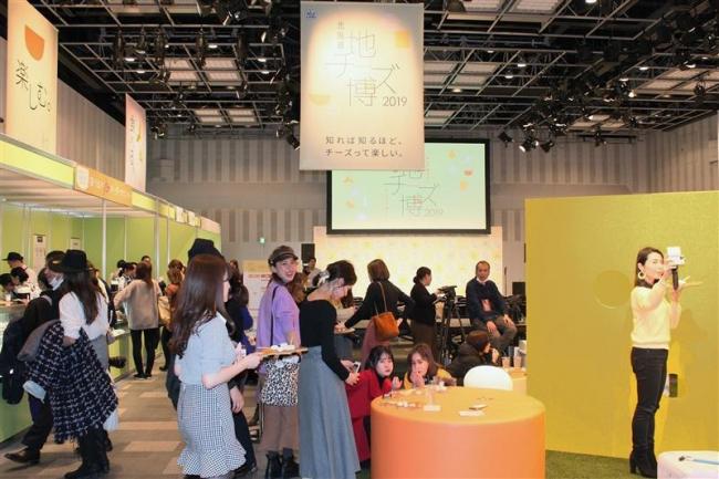 十勝12工房も出品 北海道地チーズ博 初開催、道産の国際競争力向上へ