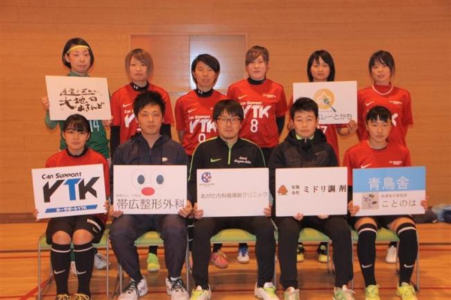十勝4チーム地元V狙う、女子全道フットサル選手権16日開幕