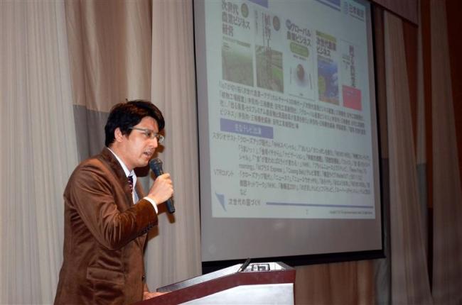 スマート農業で収益向上、地域活性化 かちまい農業セミナーで日本総研・三輪氏講演
