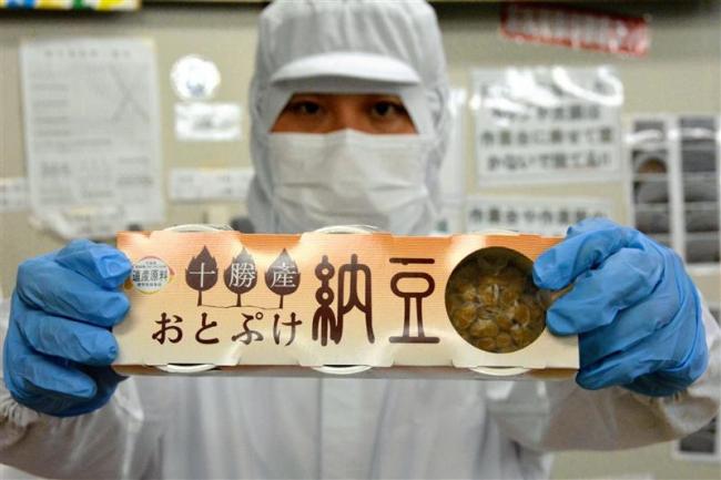 「おとぷけ納豆」 販売開始10年でプレゼント企画
