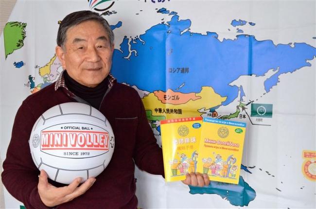 ミニバレー交流で中国訪問へ 大樹