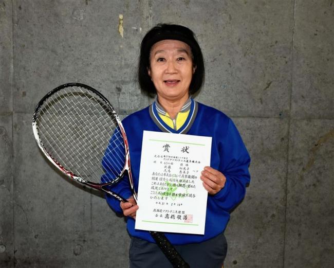 帯広MTの北藤全道初制覇 道シニア女子インドアソフトテニス