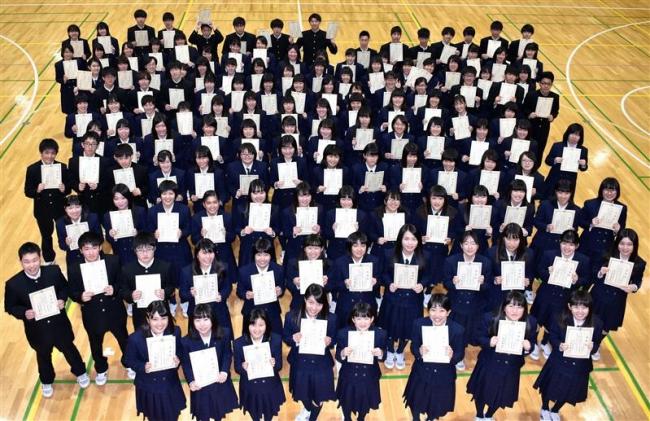 全商1級3種以上取得卒業生133人 帯広南商業高