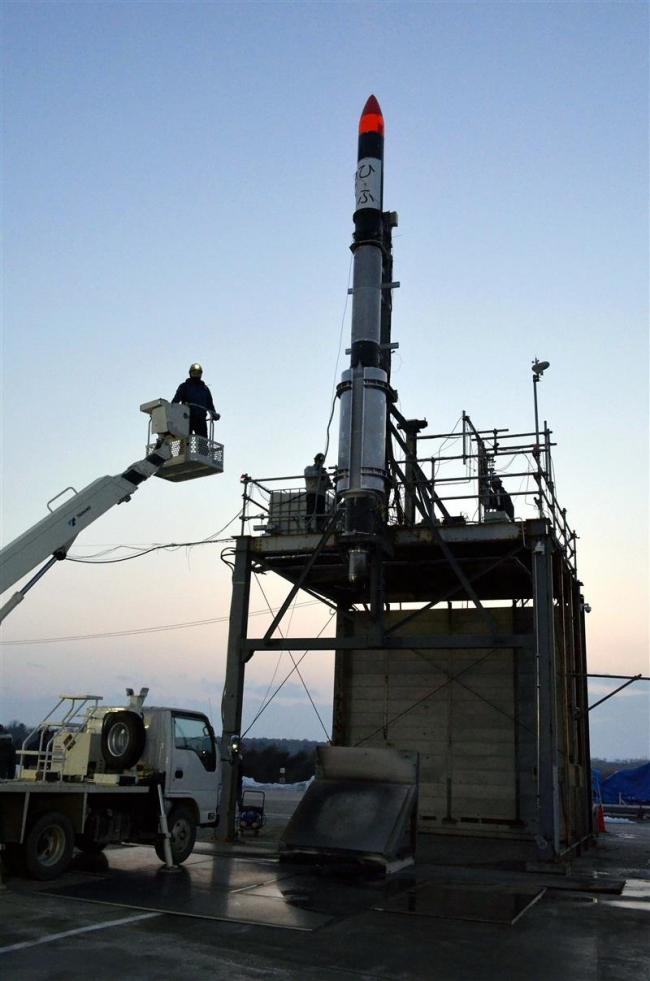 大樹 ISTのMOMO3号機エンジン120秒実験再び成功